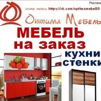 ДмитрийДмитриев