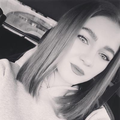 Диана Андрианова, Ивдель