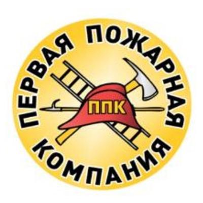 Первая Пожарная, Псков