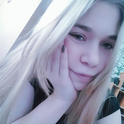 Дарья Костяева
