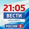 «Вести-Красноярск»
