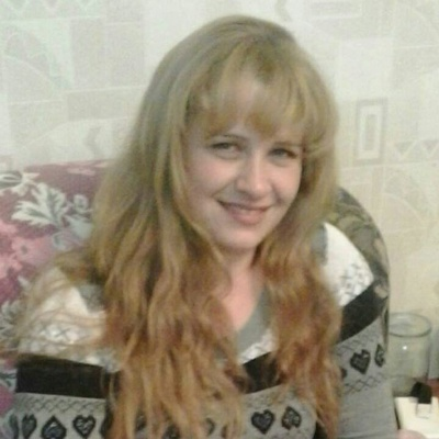 Нюта Иванова