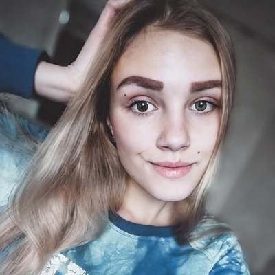 Александра Романова, Донецк