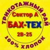 Баха Хасанов 2В-25