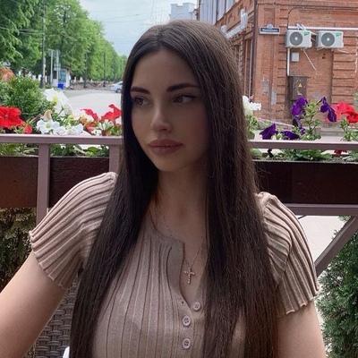 Александра Македонская, Краснодар