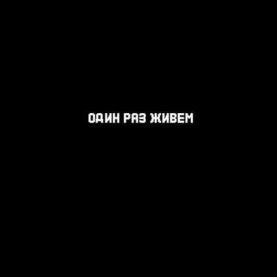 Akhmed Akhmedov, Perm