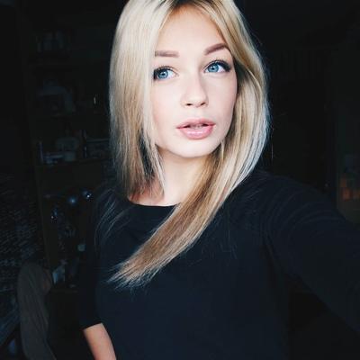 Angelina Ilina