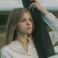 АнгелинаЯковлева