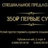 """Хостел """"Французоff"""" Москва"""