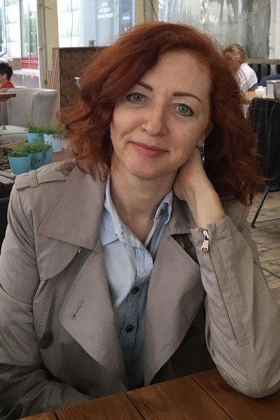 Марина Лыскова, Киров