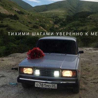 Али Муртазаев