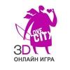 Онлайн-игра LoveCity 3D