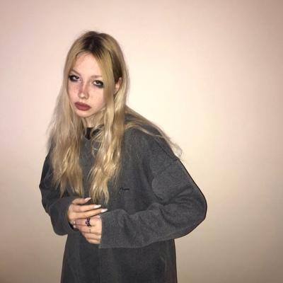 Екатерина Иконникова, Челябинск