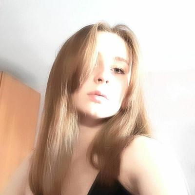 Карина Хасанова