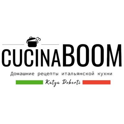 Cucina Boom
