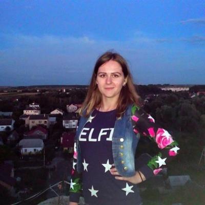 Елена Прокофьева