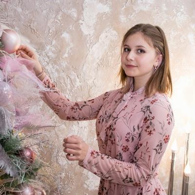 Arina Agarkova