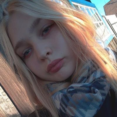 Диана Поднебесная