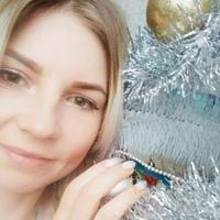 ЕленаЕрочкина