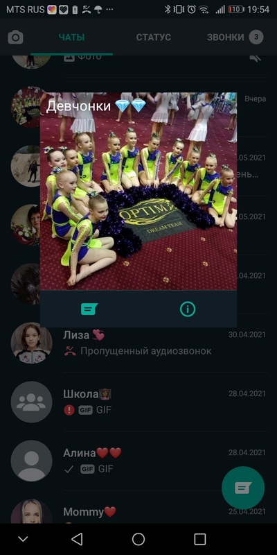 Саша Бровко, Москва