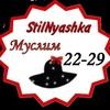 22-29 Садовод прямой поставщик