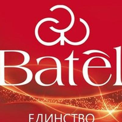Batel Irina, Краснодар
