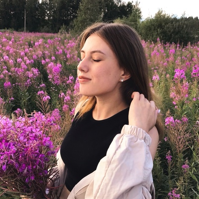 Карина Иванова, Тюмень