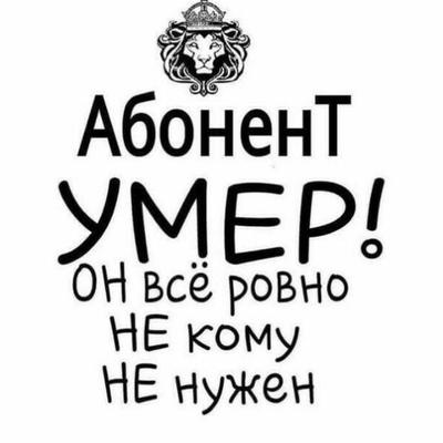 Альбина Павленко, Донецк