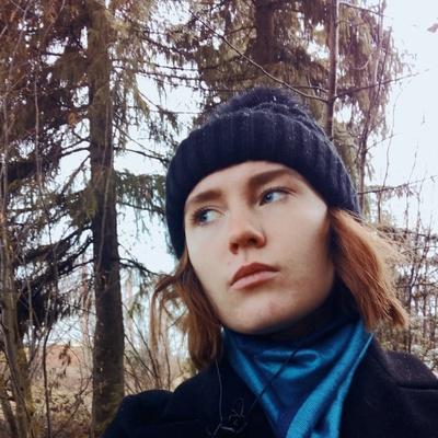 Екатерина Самойлова, Киров