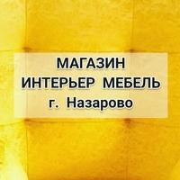 ΑленаΚомиссарова