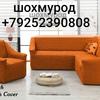 Шохмурод Холзода АНЛ5-36