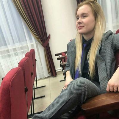 Катя Чигвинцева