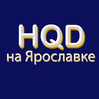 Hqd Hqd, Москва