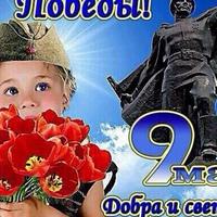 ДмитрийНикитин
