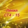 Дима Митрович 18-123