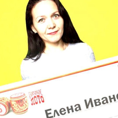 Милана Павлова