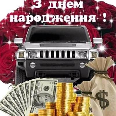 Дема Півар, Львов