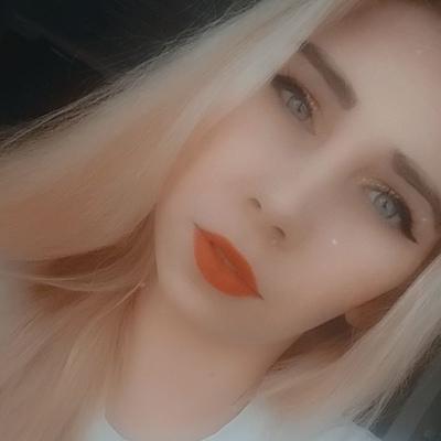 Диана Смоленская