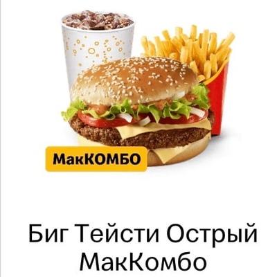 Максим Перевозчиков