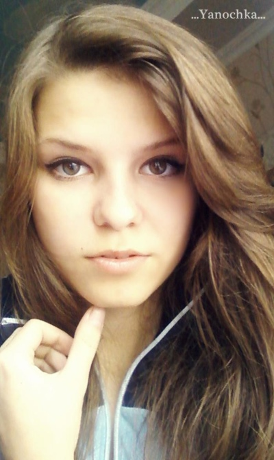 Agata Fedorova
