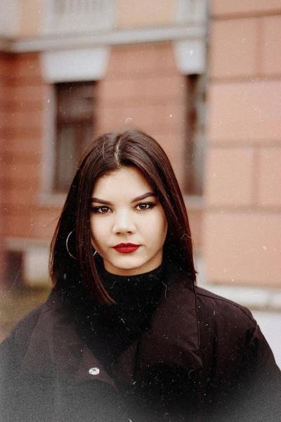 Kamilla Belousova, Moscow