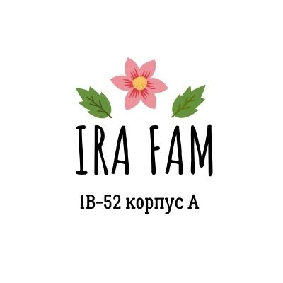 Ира Фам, Москва