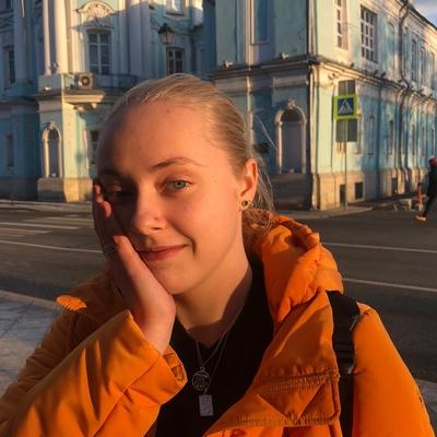 Кристина Кошевая, Москва