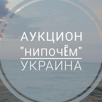Виктория Кобзина, Кривой Рог