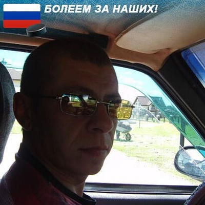 Евгений Гавриленко