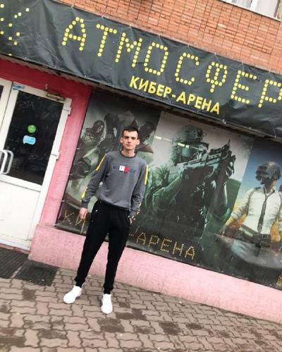 Михаил Ровнер, Ростов-на-Дону