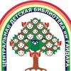 Центральная детская библиотека  г. Севастополя