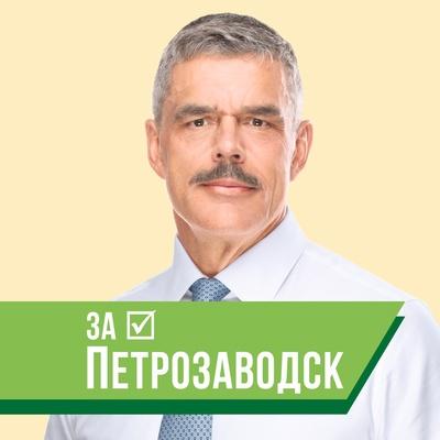 Владимир Любарский, Петрозаводск