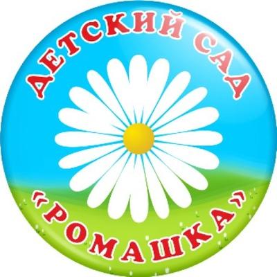 Мкдоу Детский-Сад, Дубовка