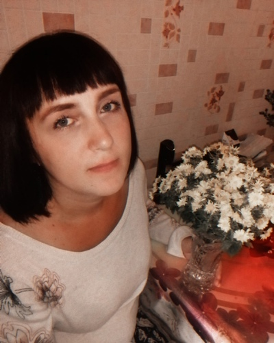 Елена Дубильер, Донецк